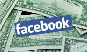 Is Facebook Worth It?